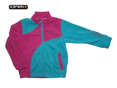 Icepeak Seyah fleece
