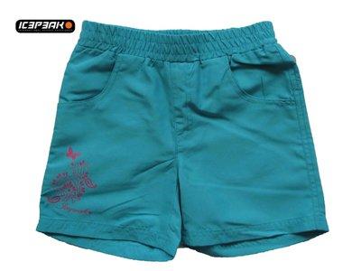 Icepeak Sosie shorts